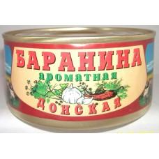 Баранина ГОСТ 32125-2013 в/с