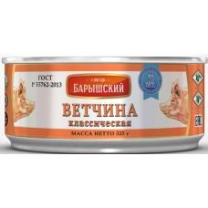 """Ветчина классическая  ГОСТ Р 55762-2013  тм """"Барышский"""""""