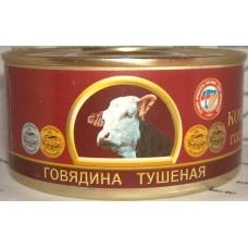 """Говядина  тушеная ГОСТ Р 54033-2010 в/с  """"ЭКСТРА"""" 325 гр."""
