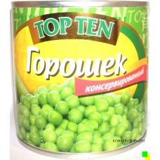 """Горошек зеленый ТМ """"TOP TEN"""""""