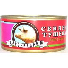 Свинина тушеная  ГОСТ Р 54033-2010 в/с