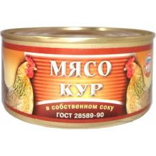 Мясо кур ГОСТ 28589-90