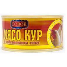 """Мясо  кур 325 гр. ГОСТ  ТМ  """"СОВОК"""""""