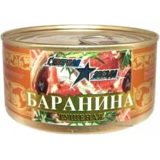 """Баранина тушеная ГОСТ Р 54033-2010 ТМ """"Северная звезда"""""""