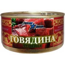 """Говядина тушеная  ГОСТ Р 54033-2010            ТМ """"Северная звезда"""""""