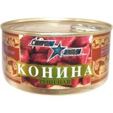 "Конина тушеная  ГОСТ Р 54033-2010 ТМ ""Северная звезда"""