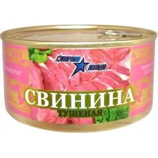 """Свинина тушеная  ГОСТ Р 54033-2010 ТМ """"Северная звезда"""""""