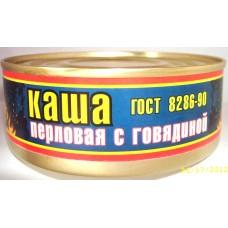 Каша перловая с говядиной ГОСТ 8286-90 ГОСТ  Р 55333-2012