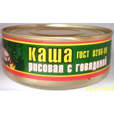 Каша рисовая с говядиной ГОСТ 8286-90  ГОСТ  Р 55333-2012