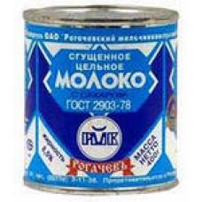 Молоко цельное сгущеное с сахаром  ГОСТ  Рогачев