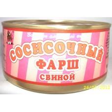 Фарш сосисочный  ГОСТ Р 53644-2009 (свиной)