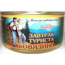 Завтрак туриста  ( говядина) ГОСТ 9936-77