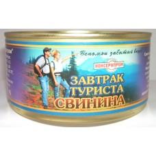 Завтрак туриста  (свинина ) ГОСТ 9936-77